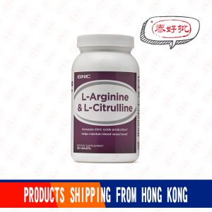 GNC L-ARGININE & L-CITRULLINE 120s (new packing)