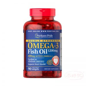 美國 PURITAN'S PRIDE OMEGA-3 FISH OIL 1200MG 90粒