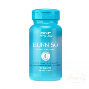 GNC BURN 60 (Parallel import)60's 30-day supply